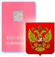 http://www.gov.ru/main/img/logo_akty.jpg